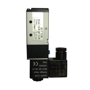 BETTER/贝腾 电磁控制器 OFZR-D-S-01-B 1个
