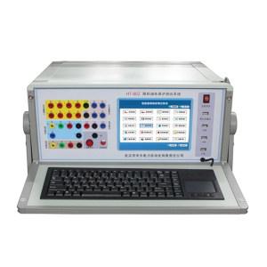 HT/华天电力 微机继电保护测试仪 HT-802 1台