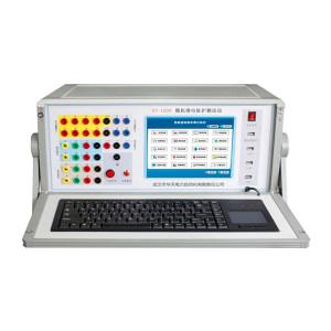 HT/华天电力 微机继电保护测试仪 HT-1200 1台