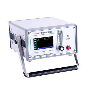 HT/华天电力 智能微水测量仪 HTWS-V 1台