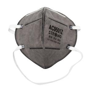 STRONG/思创 活性炭颗粒物防护口罩 ST-AC9501Z KN95 头戴式 不带阀 50个 1盒