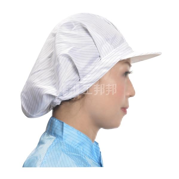 HYJJ/翰洋洁净 条纹褶皱洁净工帽 KL-3010 均码 白色 1顶