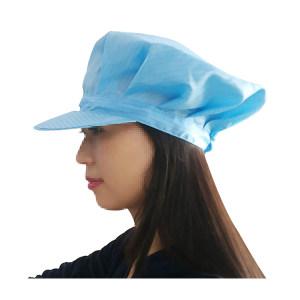 HYJJ/翰洋洁净 条纹褶皱洁净工帽 KL-3010 均码 蓝色 1顶