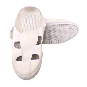 HYJJ/翰洋洁净 PVC防静电四眼鞋 H-3511 42码 白色 1双
