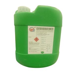 WTO/唯特偶 清洗剂 GW802 25kg 1桶
