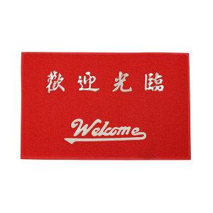 SAFEWARE/安赛瑞 PVC丝圈防滑地垫(欢迎光临) 12214 0.75*1.15m 1条