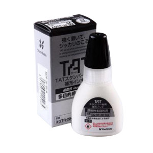 TAT/旗牌 速干性印油 XQTR-20-SG-W 白色 20mL 1瓶