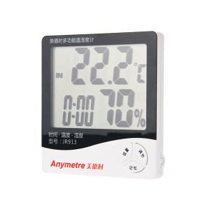 ANYMETRE/美德时 家用电子温湿度计 JR913 1个