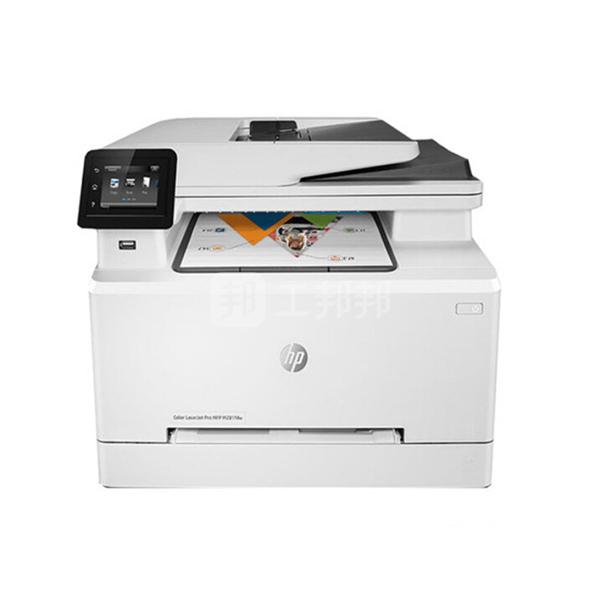 HP/惠普 激光彩色打印机 color LaserJet Pro M281fdw 1台