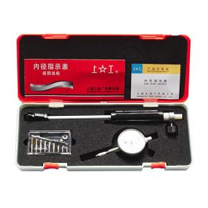 STWC/上工 内径百分表 NBG-22 50-160mm 0.01mm 测量深度500mm 不代为第三方检测 1只