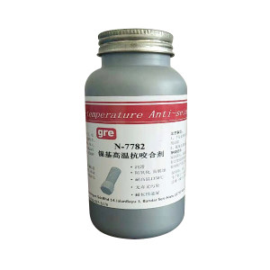 GRE 镍基高温抗咬合剂 N-7782 230g 1瓶