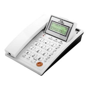 TCL TCL电话机 HCD868(37)TSD  米白 1台
