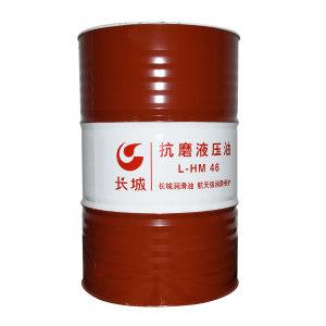 GREATWALL/长城 液压油 L-HM46 170kg 1桶