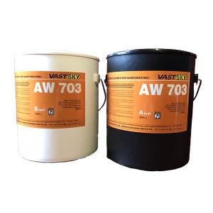 VASTSKY/威士 耐磨涂层 AW703 耐温135℃ 5kg 1组