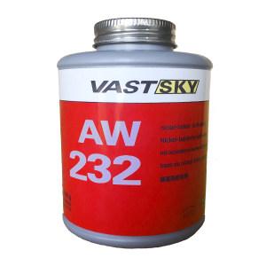 VASTSKY/威士 抗咬合剂 AW232 镍基 500g 1罐