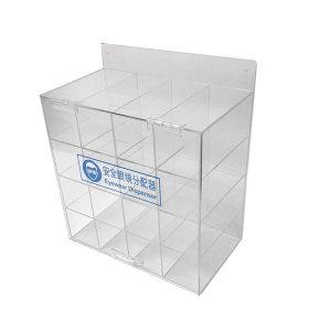 SAFEWARE/安赛瑞 安全眼镜存储分配器 34201 透明 5mm亚克力 41*36*20cm 1个