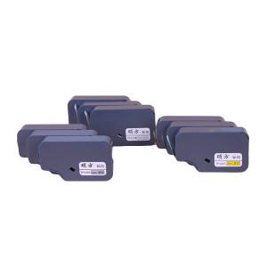 SUPVAN/硕方 线号机不干胶标签贴纸 TP-L12Y 黄色 12mm宽 适用机型TP6系列 1卷