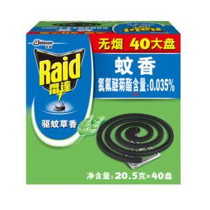 RAID/雷达 蚊香无烟大盘 6901586103205 驱蚊草香型 20.5g×40盘 1盒