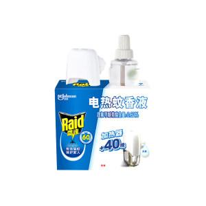RAID/雷达 电热蚊香液加热器+40晚 6901586105452 组合装 21mL+1器 无香 1组