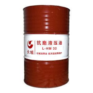 GREATWALL/长城 液压油 L-HM32 165kg 1桶