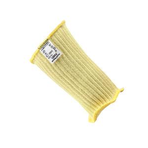ANSELL/安思尔 Kevlar纱线防割袖套 70-206 均码 3级 长152mm 1只