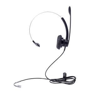 PLANTRONICS/缤特力 呼叫中心话务耳麦 SP11-RJ9 水晶头 1副