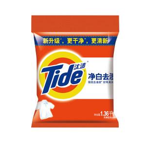 TIDE/汰渍 净白去渍洗衣粉 6903148078907 1.36kg 1袋