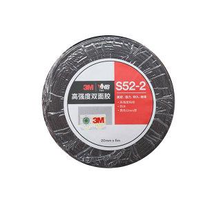 3M VHB丙烯酸泡棉胶带 S52 20mm×5m 1卷