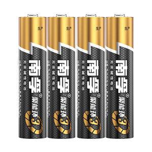 NANFU/南孚 碱性电池 LR03/AAA 7号 4粒装 1板