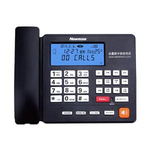 NEWMINE/纽曼 多功能SD卡数字录音电话机 HL2008TSD-2084(R) 黑色 1台