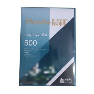 CHENGKE/晨科 复印纸 70gA4 白色 1箱
