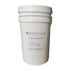SUNRO BELL/盛瑞贝尔 半合成切削液 XS-220 20kg 1桶