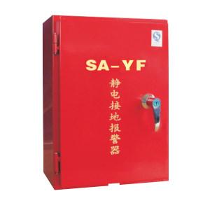 ABTK/澳波泰克 一体式静电报警器 SA-YF 电池超低功耗设计 1台