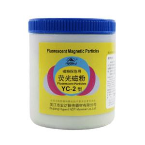 HYPERD/宏达 荧光磁粉 YC-2 1kg 1罐