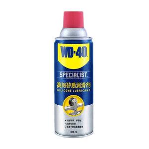 WD-40 专效型高效矽质润滑剂 852136 360mL 1罐