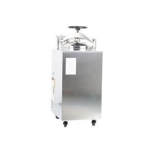 BOXUN/博迅 立式压力蒸汽灭菌器 YXQ-75G 75L/二个提篮 灭菌室尺寸φ400×720mm 1台