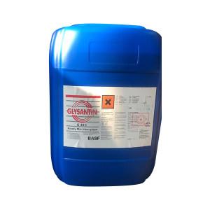 BASF/巴斯夫 防冻液 固力顺 G 48 20L 1桶