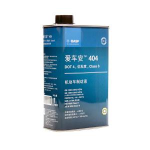 BASF/巴斯夫 制动液 爱车安404 DOT 4 1L 1桶