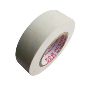 YONGLE/华夏永乐 PVC电气绝缘胶带 SN-0136-白色 17mm×17m 1卷