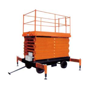 RUYI/如意 牵引式高空作业平台 SJY0.5-11DC 最大平台高度11m 平台尺寸2.1×1.15m 额定载荷500kg 电瓶供电 220V充电 1台