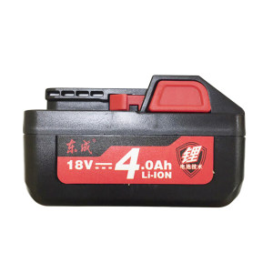 DONGCHENG/东成 18V锂电池 30009500013 4Ah 1块