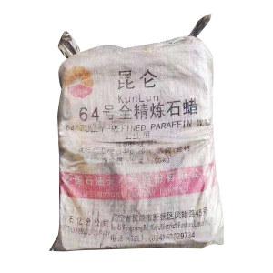 KUNLUN/昆仑 全精炼石蜡 64号 50kg 1袋