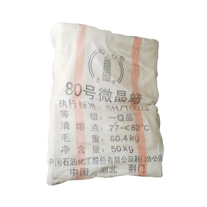 GU TA/古塔 微晶蜡 80号 50kg 1袋