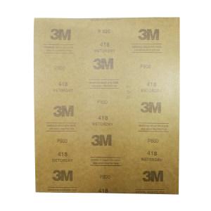 3M 418高效水磨砂纸 230*280mm-P800 1张