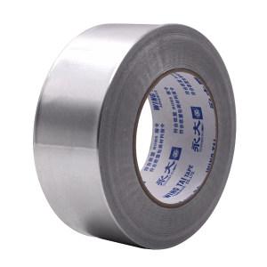 WINGTAI/永大 铝箔胶带 AL0212-DJ 100mm×45.7m 1卷