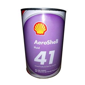 AEROSHELL 航空润滑剂 AEROSHELL FLUID 41 1qt 1罐