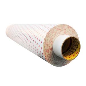 3M 棉纸双面胶带 9888T 1200mm×50m 1支
