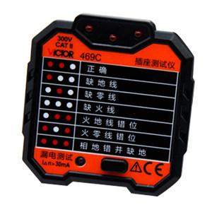 VICTOR/胜利 插座测试仪(灯光指示) VICTOR 469C 不支持第三方检定 1台