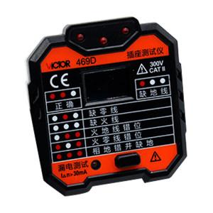 VICTOR/胜利 插座测试仪(灯光指示 液晶显示电压) VICTOR 469D 不支持第三方检测/计量 1台