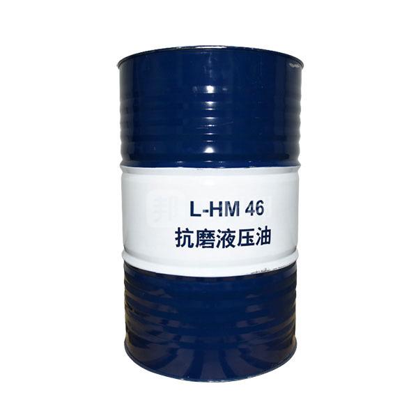 KUNLUN/昆仑 抗磨液压油 L-HM46 170kg 1桶